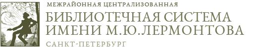 logo_main_bibl