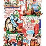 """Иллюстрация к книге Б. Шергина """"Ваня Датский"""". 1969"""