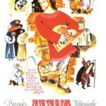 """Иллюстрация к книге """"Садко"""". 1971"""